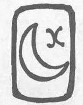 Logoxanthippes