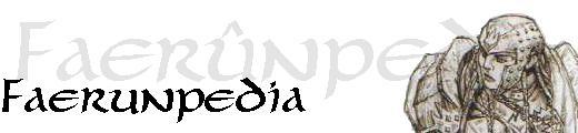 Faerunpedia Header Hilfe