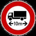 Zeichen 266.png