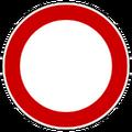 Zeichen 250.png