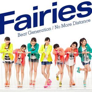 Beat Generation 3