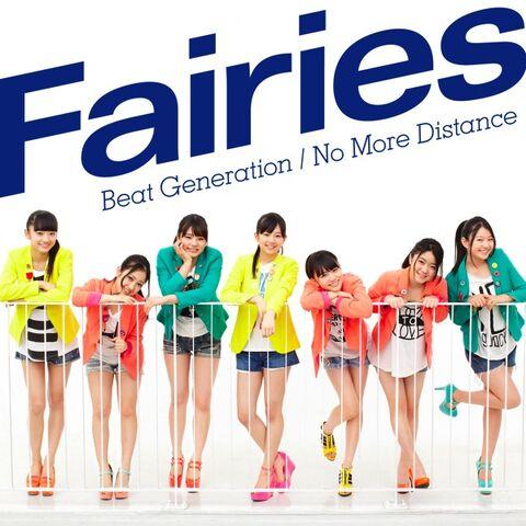 File:Beat Generation 3.jpg