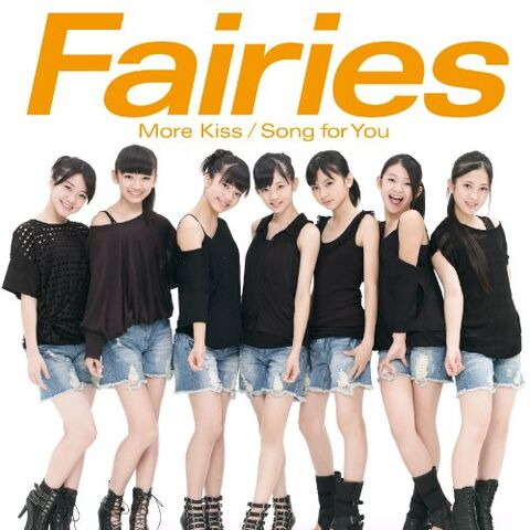 File:Fairies More Kiss Promotion.jpg