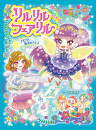 Rilu Twinkle Magic Dress Cover