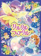 Rilu Rilu Fairilu Twinkle Spica Book Cover