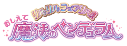 TMMP Logo
