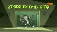 169a (Hebrew)