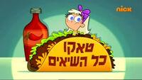 169b (Hebrew)