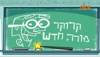 147 (Hebrew)
