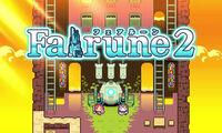 Fairune2Title3DS