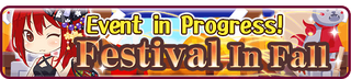 Festival in Fall minibanner