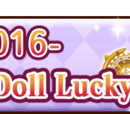 Fairy Doll Lucky Bags Archive