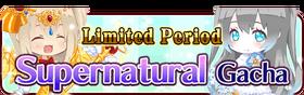 Supernatural minibanner
