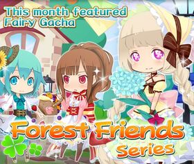 Forest Friends big banner