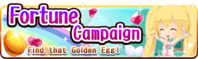 Jan 2016 Fortune Campaign minibanner