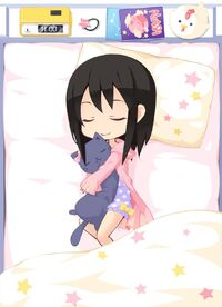 SFG Bedtime Friend Pink w. Sheets set
