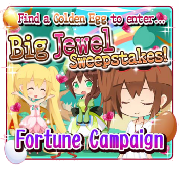 Jan 2016 Fortune Campaign big banner