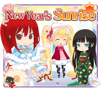 New Year's Sunrise big banner