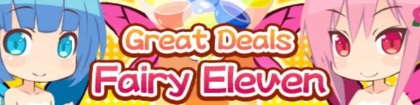 Fairy Eleven big banner