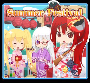 Summer Festival big banner
