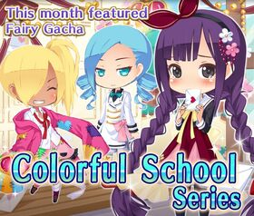 Colorful School big banner