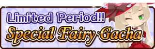 French Doll Mini Banner