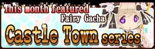 Castle Town minibanner
