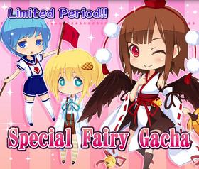Special Fairy Gacha bigbanner