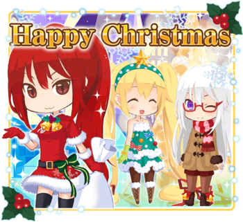 Happy Christmas big banner