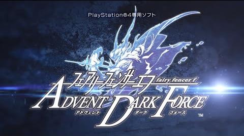 PS4「フェアリーフェンサー エフ ADVENT DARK FORCE」 ティザームービー