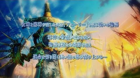 PS4「フェアリーフェンサー エフ ADVENT DARK FORCE」 プロモーションムービー