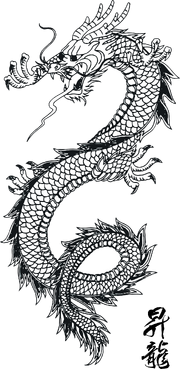Chinese-dragon-images-clip-art-1