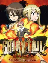 Fairy Tail, le film : La Prêtresse du Phœnix