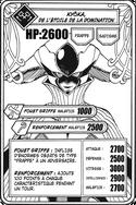 Carte Kyoka