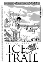 Ice Trail 3