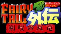 Les Dragons Jumeaux de Saber Tooth Logo
