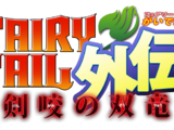 Fairy Tail Side Stories : Les Dragons Jumeaux de Saber Tooth