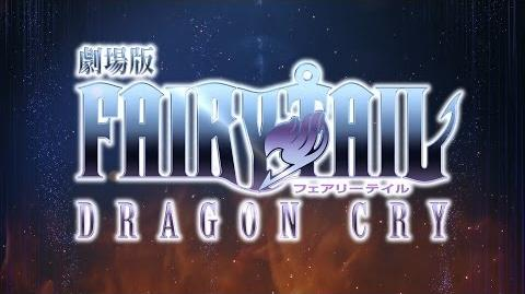 Fairy Tail Dragon Cry - Trailer 1