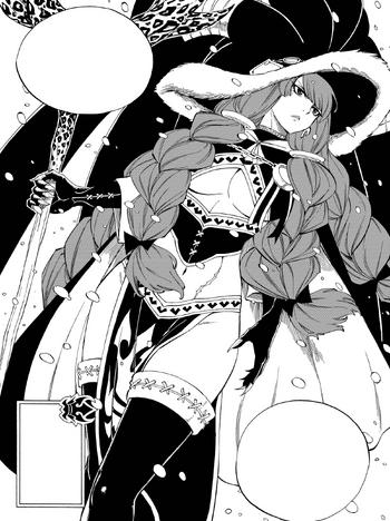 An X792 (Manga)