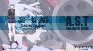 Origami tobiichi by kyuzomukatsu-d6bm46j