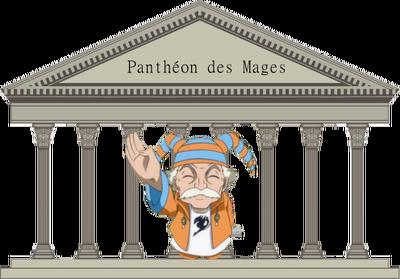 Panthéon Logo