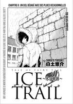 Ice trail 8