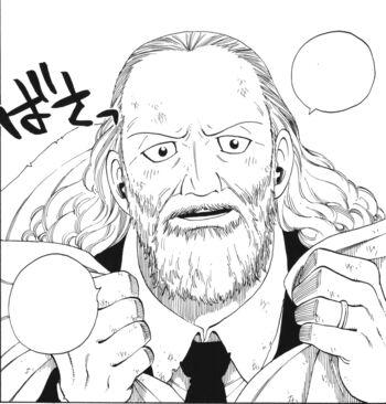 Manga - X791