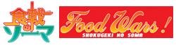 Logo Shokugeki no soma Wiki