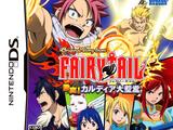 Fairy Tail : Gekitotsu ! Kardia Daiseidou