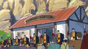 Gare de Kunugi