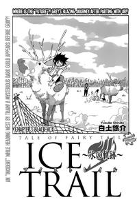 Ice Trail Bab 3