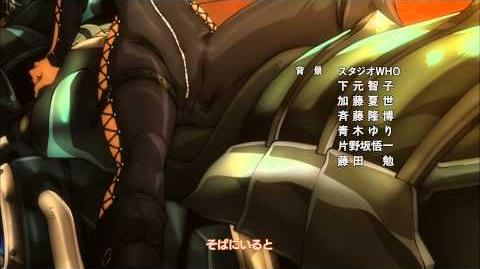 Fairy Tail Ending 18 v5 Mira