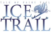 Ice Trail Logo