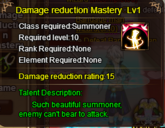 Damage Reduction Master Lv 1